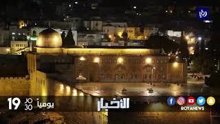 المجلس المركزي الأرثوذكسي يستنكر القرار الأمريكي بشأن القدس - (10-12-2017)