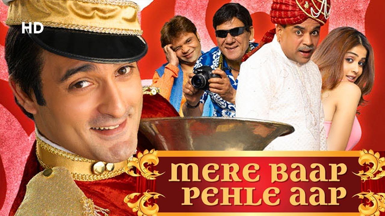 Download Mere Baap Pehle Aap (HD) | Akshay Khanna | Genelia D'Souza | Paresh Rawal | Best Comedy Movie