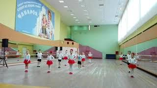 урок у детей 7 лет в ансамбле народного танца Чабарок