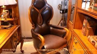 Видео обзор: Кресло Кабинетное Дакота А, натуральная кожа