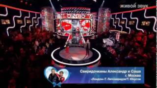 "Александр и Саша Свиридочкины ""Лондон"" шоу Два Голоса на СТС"