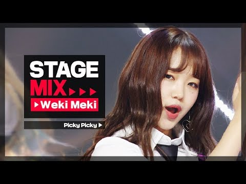 [Stage Mix] 위키미키 - 피키피키 (Weki Meki - Picky Picky)