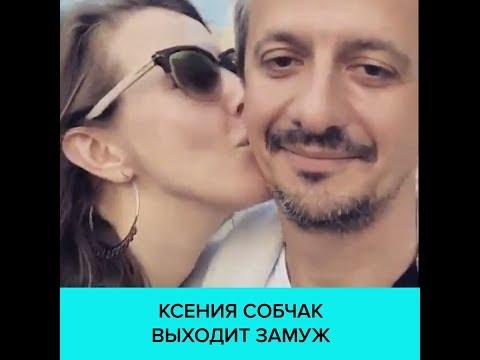 Свадьба Ксении Собчак и Константина Богомолова — Москва 24