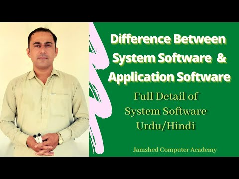 Differenc Between  System  And Application Software In Urdu, Different Types Of System  Software,