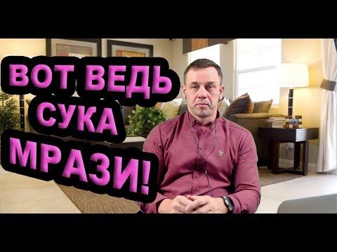 НУЖНО ВАШЕ МНЕНИЕ СТАВИМ КРУТОЙ ЭКСПЕРИМЕНТ КАК ВАМ?| Как не платить кредит | Кузнецов | Аллиам