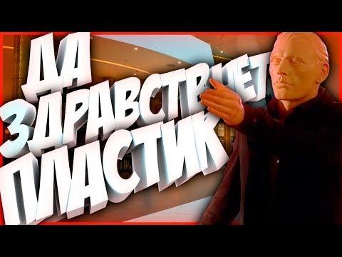 Доктор кто смотреть онлайн бесплатно все серии бесплатно в хорошем качестве