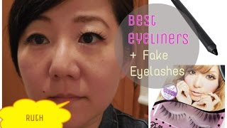 BEST EYELINERS + fake EYELASHES | Dolly Wink, Noir, Lancome | effortless ruth 86shop 8:17 Thumbnail
