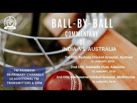 All India Radio | #INDvAUS ODI Series | Live Commentary on AIR | 12th, 15th & 18th JAN, 2019