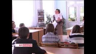 2013-11-28 г. Брест Телекомпания  ''Буг-ТВ''. Урок памяти в библиотеке -- филиале №7
