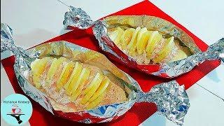Выкладываю Курицу на Картошку и такое блюдо не стыдно подать на Праздничный Стол! Новый Год 2020!