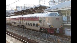 JR東海・西日本【寝台特急サンライズ瀬戸・出雲】285系、岡山駅到着,Japan Railway, Sunrise Express