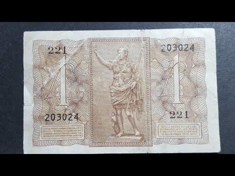 Augustus on an Italian Lira banknote