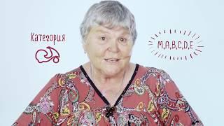 Клаксон автошкола Новокузнецк