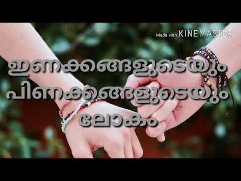 Frienship|sad|malayalam