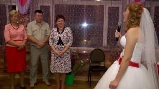 Стих родителям на свадьбу от невесты