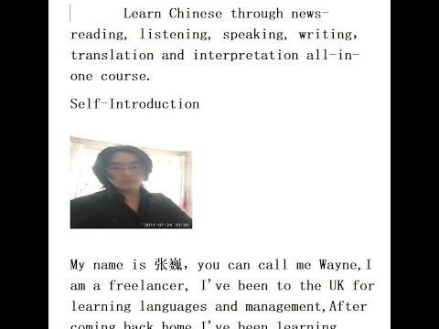 Self-learning diary in Chinese from beginning to proficiency-1.0