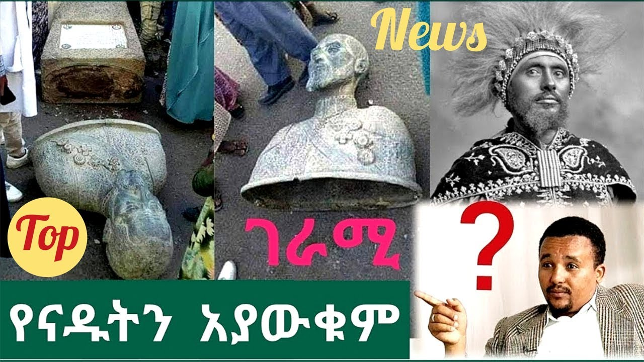 The Statue That was Destroyed Was Not Haileselase's In Harar
