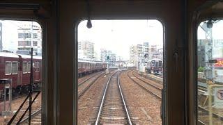 阪急電車 3列車同時並走 前面展望 中津-十三間  2017.8.1