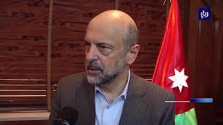 """الرزاز: وضع الاقتصاد مطمئن ونعمل على اتخاذ إجراءات لحمايته من تداعيات """"كورونا"""" - (12/3/2020)"""
