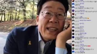 (오늘) 이재명 성남시장 지지자들께 깜짝 인터뷰