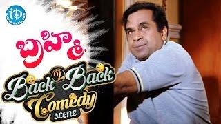 Brahmanandam - Brahmi Back-To-Back Hit Comedy Scenes