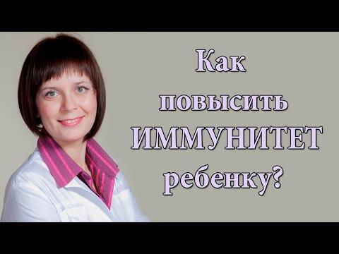 Ослабленный иммунитет: признаки, причины, укрепление