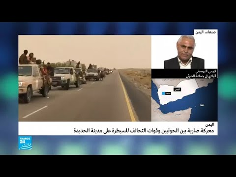 قيادي في جماعة الحوثي يتحدث عن معارك مطار الحديدة  - نشر قبل 58 دقيقة