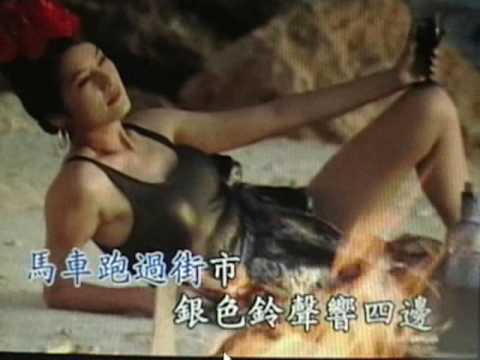 old classic Taiwanese song.