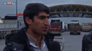 تركيا تغلق معبراً مع كردستان العراق