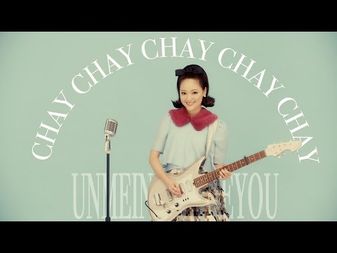 chay -  運命のアイラブユー(short ver.)