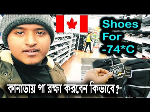 How To Survive In Canada Winter | Winter Shopping Tips And Tricks | Walmart Toronto  Canada