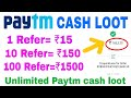 [Paytm Proof] Get ₹15 per Refer Paytm cash|| 10 refer=₹150 ,Unlimited Paytm cash Earning App Forever