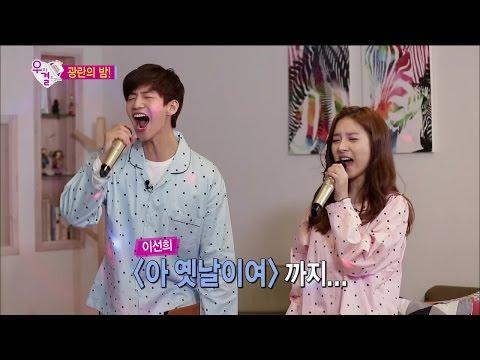 【TVPP】Song Jae Rim - Karaoke Night, 송재림 - 광란의 밤! 노래방으로 스트레스푸는 소림커플 @ We Got Married