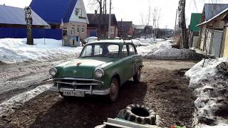 Москвич 402. Серия № 1