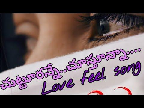 Chutturanne Chustunna Love Feel Song💕💕emotional Song Telugu💓💓💓💓
