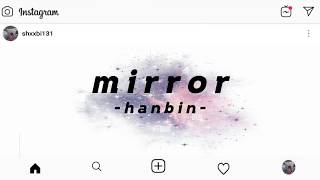 [THAISUB] Hanbin - Mirror (거울) Demo