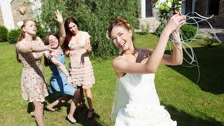 Не все хотят поймать букет невесты!