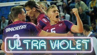 Фиолетово! «Зенит-Казань» - «Скра» (Польша) / «Zenit-Kazan» - «Skra» (Poland) #FIVBMenCWCH