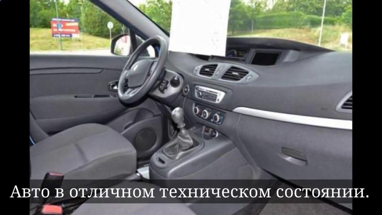 Более 346 объявлений о продаже подержанных рено сценик на автобазаре в украине. На auto. Ria легко найти, сравнить и купить бу renault scenic с пробегом любого года.