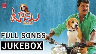 tommy telugu movie full songs jukebox    rajendra prasad chakri