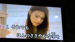 浜崎あゆみさんのLOVE なかなか、上手く歌えなくて かなり練習しました ...