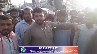 چارسدہ تنگی میں پولیس کی فائرنگ سے جانبحق ملزم مصور کے لاواحقین کا فاروق اعظم چوک پر احتجاجی مظاہرہ