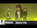 Special Clip Suzy Yes No Maybe