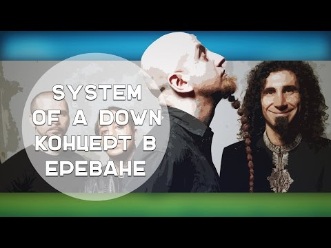System Of A Down - Live In Yerevan