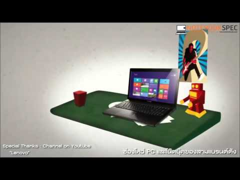 เตือนภัย!!! Lenovo, Dell และ Toshiba กับช่องโหว่ที่ทำให้ผู้ไม่ประสงค์ดีทำลาย PC,Notebook คุณได้