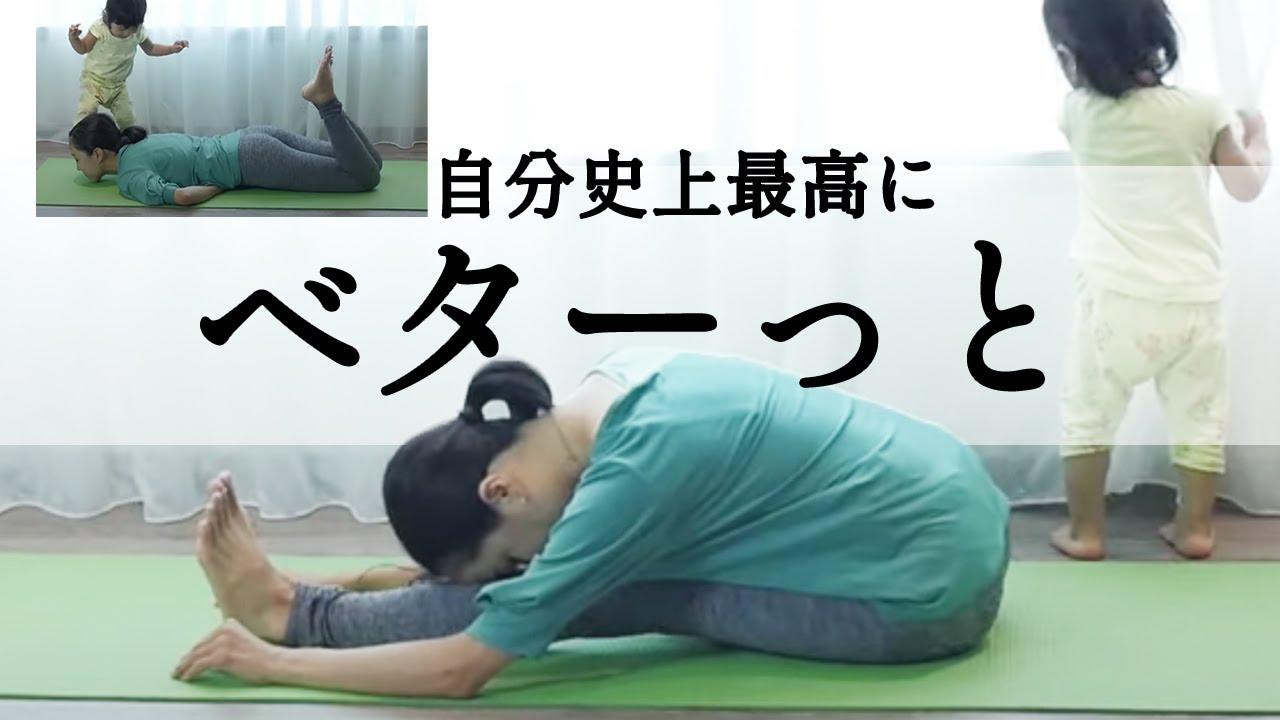 【簡単な方法で】太ももの裏側の張りが楽になる!前屈がしやすくなる方法