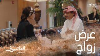 خالد يعرض الزواج على أرملة الشيخ حسن