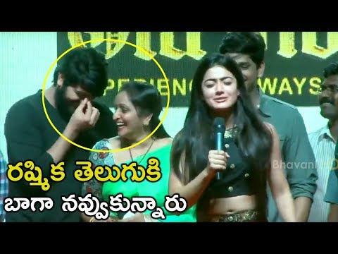 Heroine Rashmika Mandanna Super Cute Telugu Speech @ Chalo Movie Grand Success Celebrations