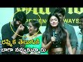 Heroine Rashmika Mandanna Super Cute Telugu Speech @ Chalo Movie Grand Success Celebrations