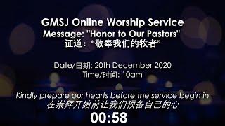 GMSJ Sunday Service 20201220